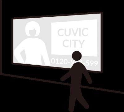 壁面用広告シート