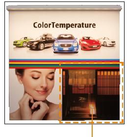 看板照明のLED色温度メディア照射イメージ:電球色(3000K)アドビューN W1200-30Kの場合