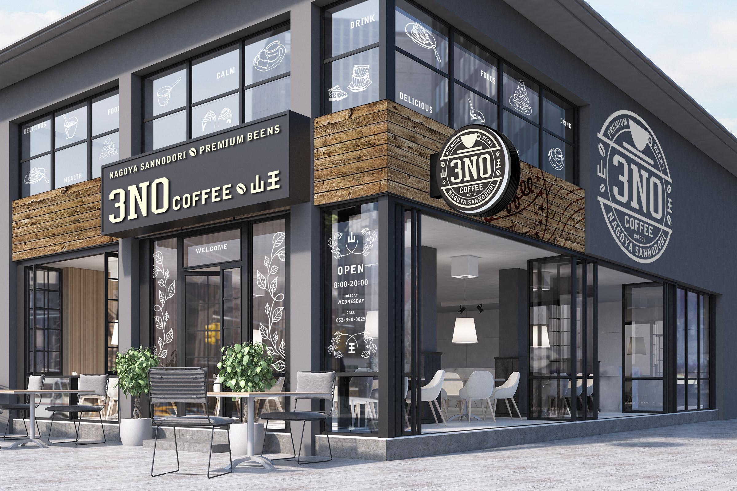 カフェの外観トータルデザインプランのパース