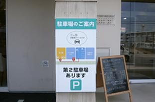 壁面看板【アルミ枠付き】高針台デンタルオフィス