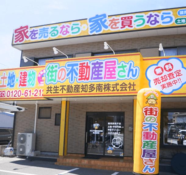 壁面看板 看板施工事例 愛知県