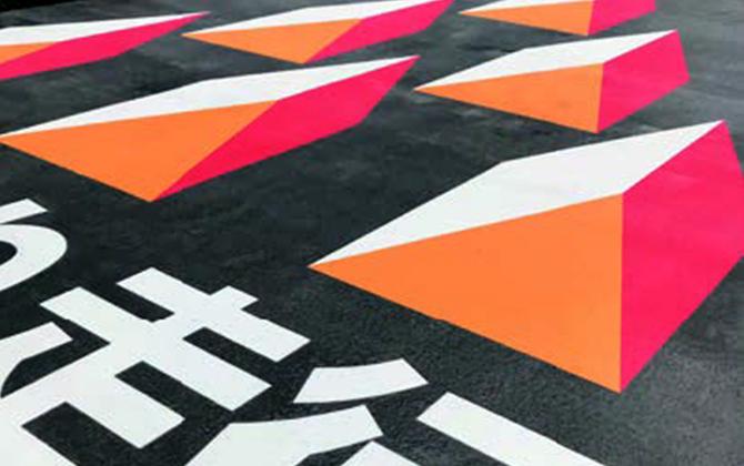 3M 駐車場用路面シート:店舗や企業のロゴマークをフルカラーでデザインすることもできます。店舗や企業の駐車場にオリジナルの案内サインが一枚から製作できます。デザイン作成もお任せください。