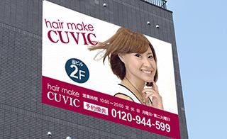 フルカラー印刷用の壁面シート長期タイプ[グラフィックタイプ]ビルや店舗など建物の一面を広告面に