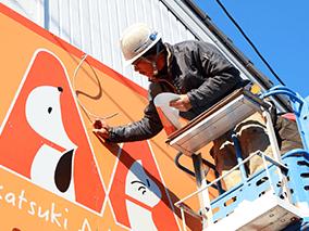 壁面シートのデザイン・製作・施工はCUVIC CITYにお任せください!