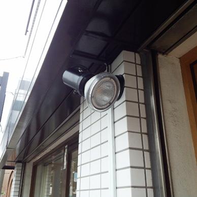 スポットライト看板施工事例写真 東京都 スポットライトも新しく設置しました