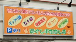 ファサード・壁面看板施工事例写真 神奈川県 アルミ枠付看板をベランダ手すり部分と壁面に取付け用金具を製作しての取付けとなりました