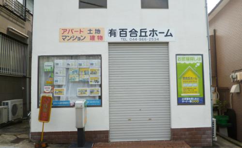 ファサード・壁面看板施工事例写真 神奈川県 施工前の現場写真です