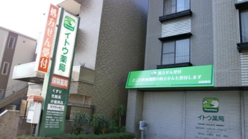 突き出し看板・袖看板施工事例写真 愛知県 既存の自立看板を少しでも車道側にサインを広げたいとのご要望でした