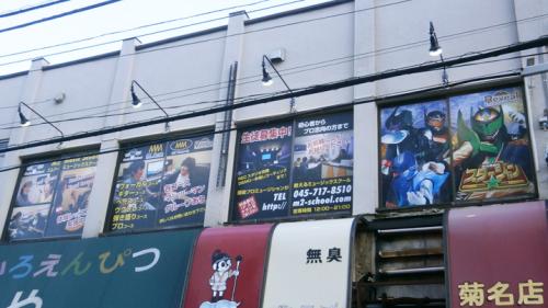 ウィンドウサイン・窓ガラス看板施工事例写真 神奈川県 何を行っているところか分からないとのことでしたのでガラス窓を利用して表現いたしました