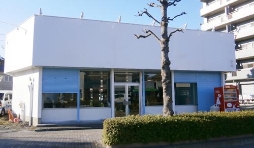ファサード・壁面看板施工事例写真 埼玉県