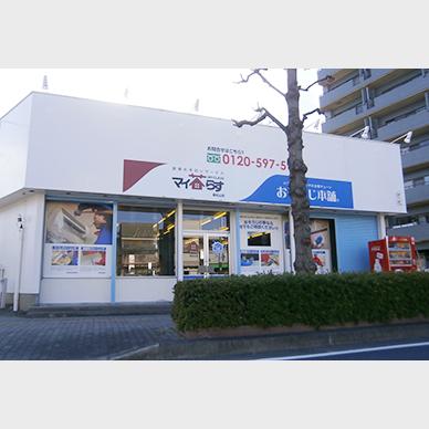 ファサード・壁面看板施工事例写真 埼玉県 青と赤の2色がイメージカラーのようなので、余計な色数は増やさずに綺麗にまとめあげています