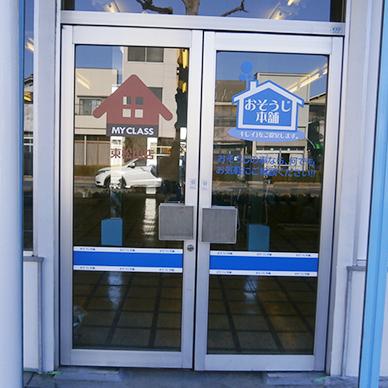 ウィンドウサイン・窓ガラス看板施工事例写真 埼玉県 ドアにはアイコンと文字だけで全面ふさがずに中が見えるようにしてあります