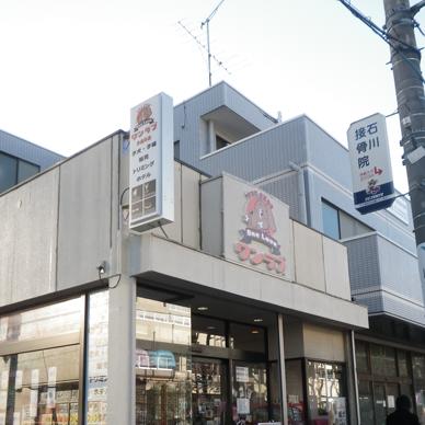 突き出し看板・袖看板・箱文字・切り文字・ファサード・壁面看板施工事例写真 東京都 カルプ文字と突き出しの組み合わせとなっており、それぞれ役目の違う効果を出してくれます
