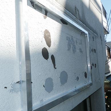 ファサード・壁面看板施工事例写真 東京都 止水のため設置面にはコーキング処理を行います