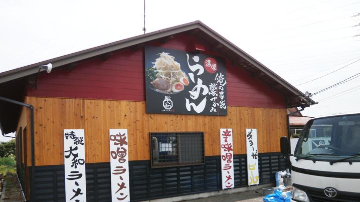 ファサード・壁面看板施工事例写真 愛知県 壁面看板は存在感のある看板に仕上がりました