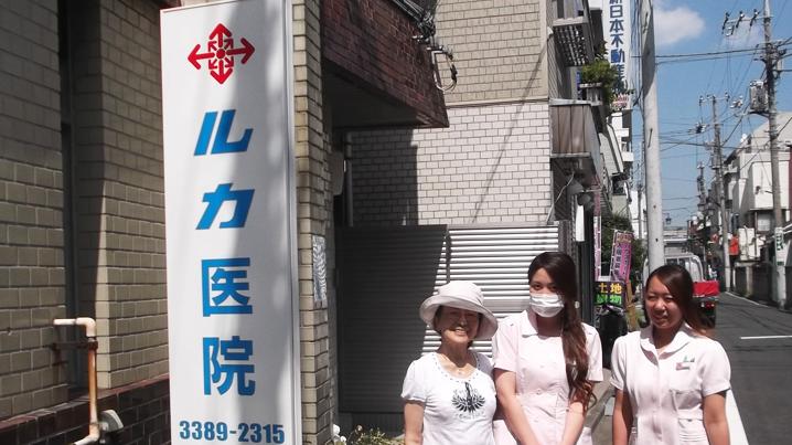 タワーサイン・自立看板施工事例写真 東京都 この看板はお母様から医院長様へのプレゼントとの事、素敵なご家族ですね