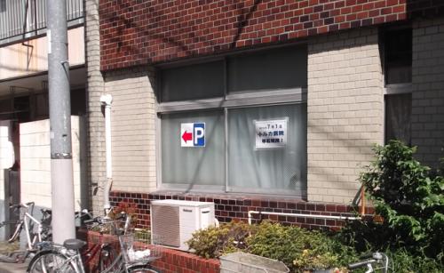 ウィンドウサイン・窓ガラス看板施工事例写真 東京都 施工前の現場写真です