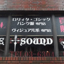 ウィンドウサイン・窓ガラス看板施工事例写真 東京都 ガラス面を上下で分け、IJシートベタ貼り+切り抜き文字で貼り分けました