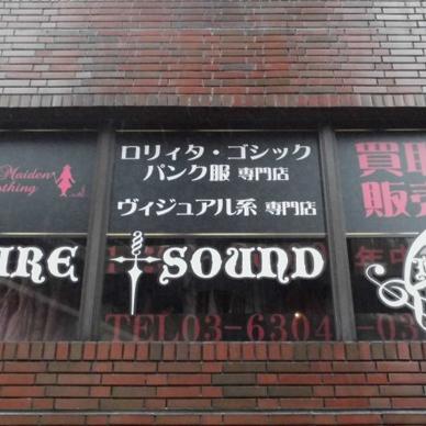 ウィンドウサイン・窓ガラス看板施工事例写真 東京都 インクジェット出力シートを型抜きすることも可能です
