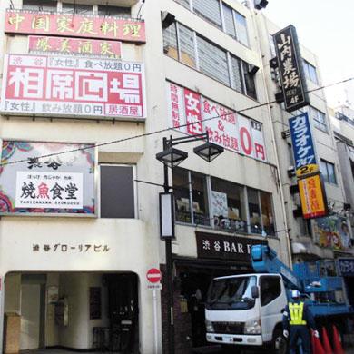 ファサード・壁面看板施工事例写真 東京都 大型の内照式看板でもFFシートなら継ぎ目のない仕上がりになり見た目も綺麗な看板になります