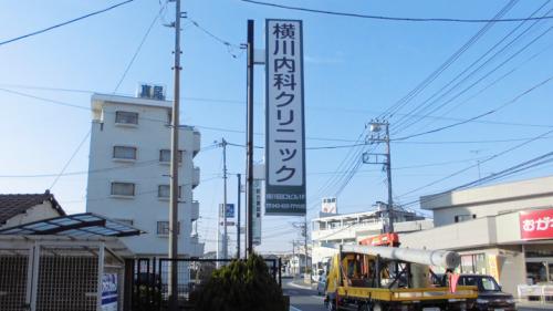 突き出し看板・袖看板施工事例写真 東京都 LEDは省電力・長寿命がよく、高所の看板など蛍光灯交換で高額な費用が必要な看板には交換回数を少なくする事が可能です