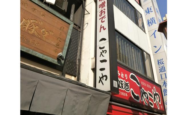 ファサード・壁面看板施工事例写真 愛知県 撤去前の現場写真です