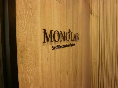 箱文字・切り文字看板施工事例写真 愛知県 仕上はブラックマット焼付け塗装でかっこいいサインです