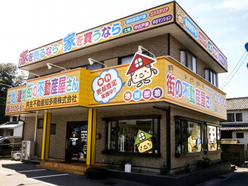 ファサード・壁面看板施工事例写真 愛知県 施工後の現場写真です