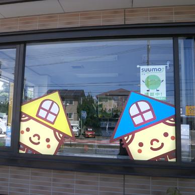 ウィンドウサイン・窓ガラス看板施工事例写真 愛知県 マスコットキャラクターを大きく見せることで興味を惹きますし、通行人からの視線をある程度遮る役割も果たせます