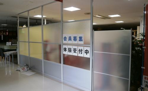 ウィンドウサイン・窓ガラス看板施工事例写真 愛知県 施工前の現場写真です