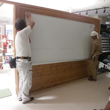 ホワイトボード・黒板看板施工事例写真 愛知県 ホーロー製のホワイトボードも設置しました