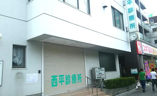 ファサード・壁面看板施工事例写真 大阪府 施工前の現場写真です