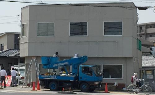 ファサード・壁面看板施工事例写真 滋賀県 施工前の現場写真です