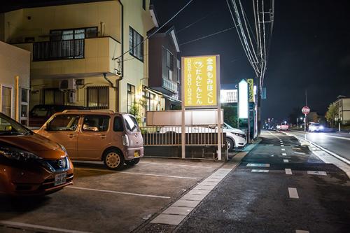 夜の電飾自立看板施工写真