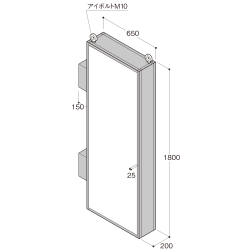 【構造図[立体]】【蛍光灯】アルミサイン200巾平板面板「角」突出し看板AD-6220 シルバー