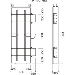【蛍光灯】アルミサイン200巾平板面板「角」突出し看板AD-6220 シルバー