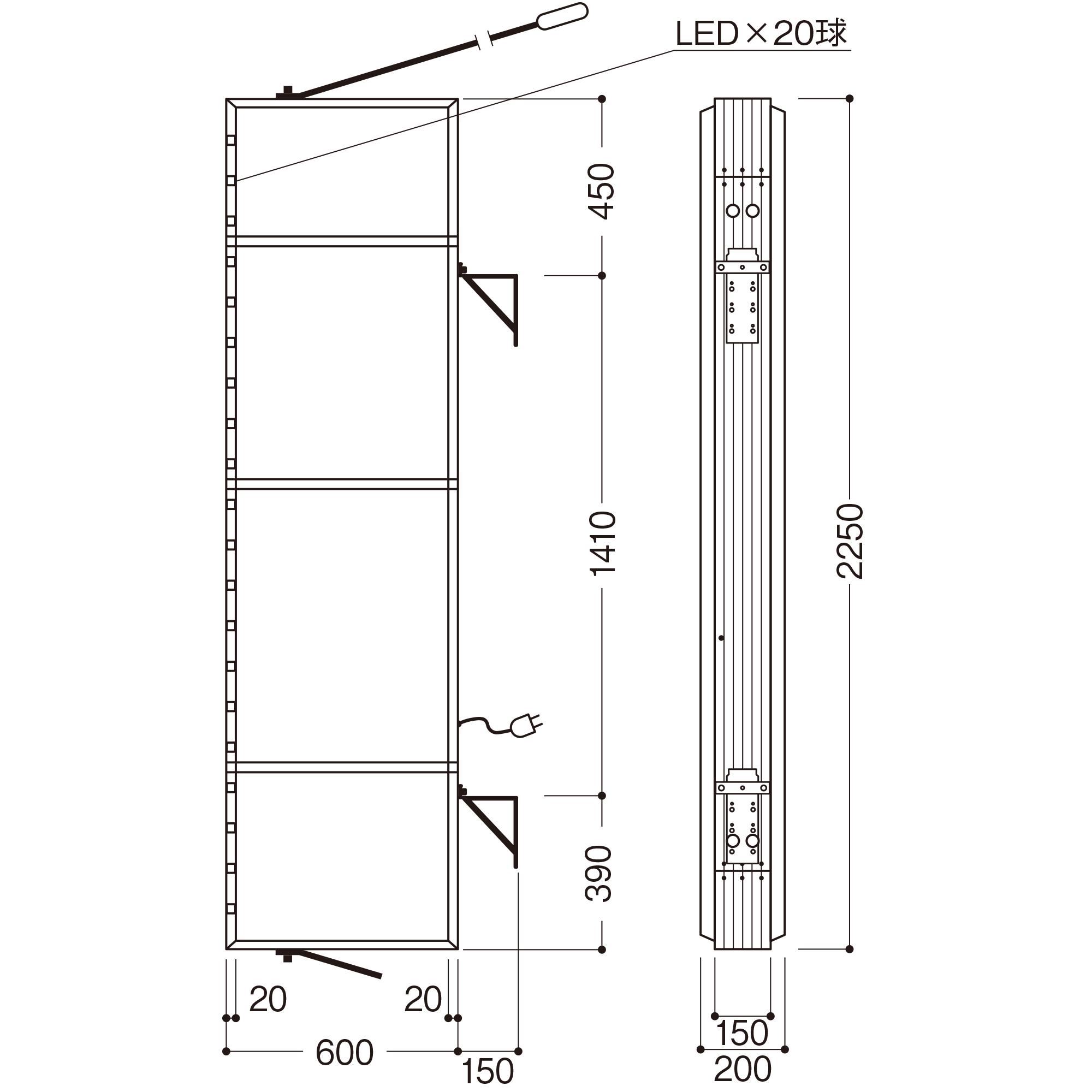 【LED照明】アルミサイン7尺「角」突出し看板AD-7215E-LED シルバー