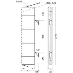 【LED照明】アルミサイン9尺「角」突出し看板AD-9215E-LED ブラック