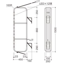 【LED照明】アルミサイン5尺「角丸」突出し看板ADR-5515E-LED シルバー