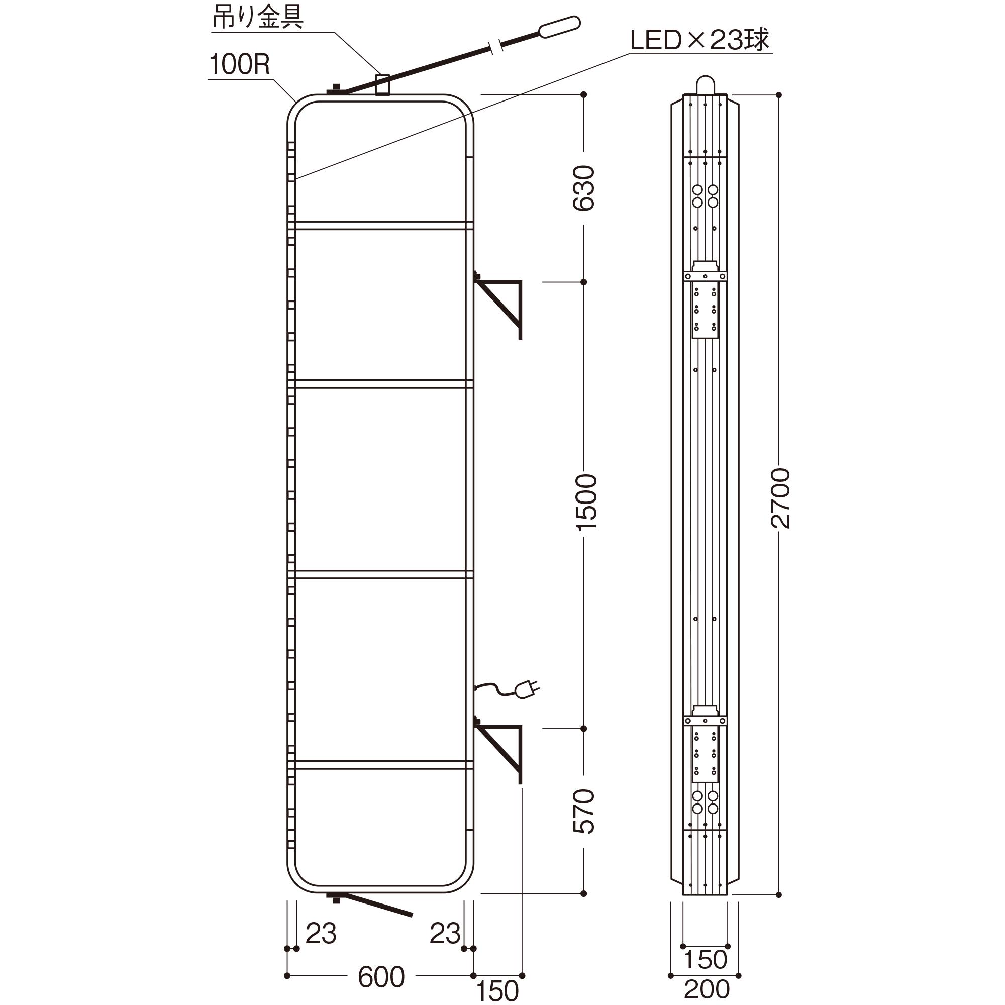 【LED照明】アルミサイン9尺「角丸」突出し看板ADR-9215E-LED シルバー