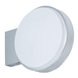 【LED照明】アルミサイン小型「丸」突出し看板ADS-4508E-LED シルバー