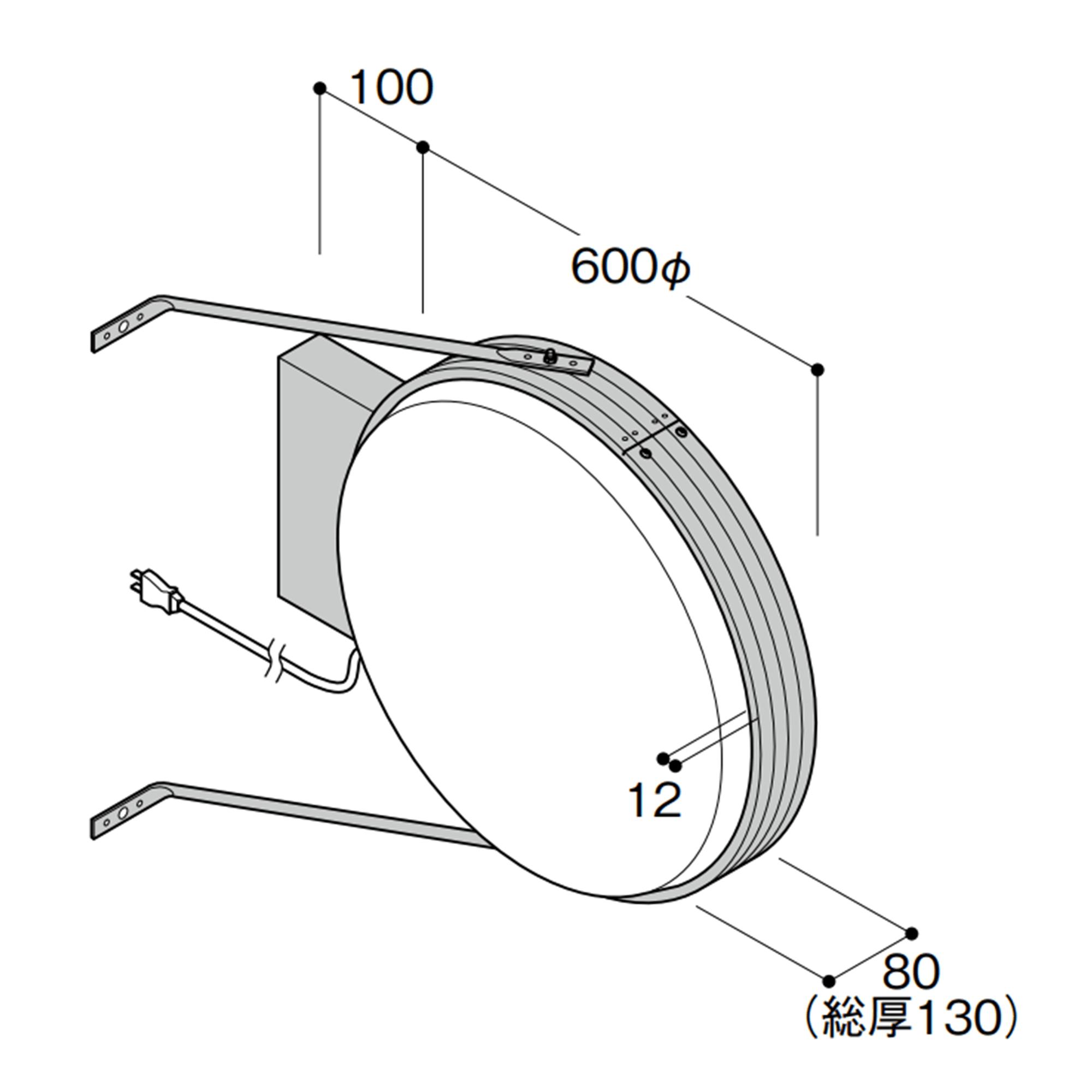 【構造図[立体]】【LED照明】アルミサイン小型「丸」突出し看板ADS-6008E-LED シルバー