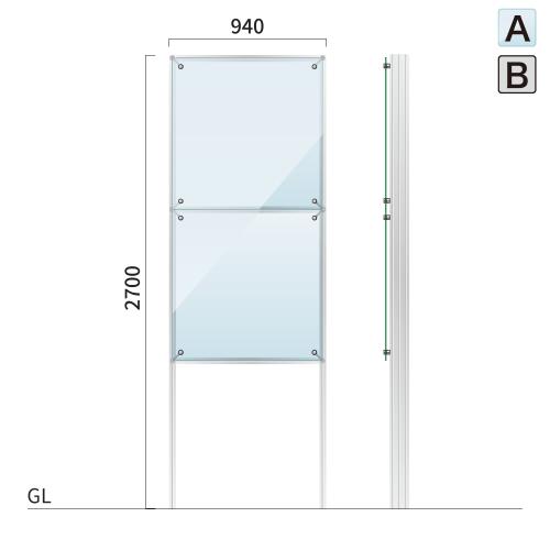 ギアワイルド GW-7 タワーサイン アクリル,アルミ