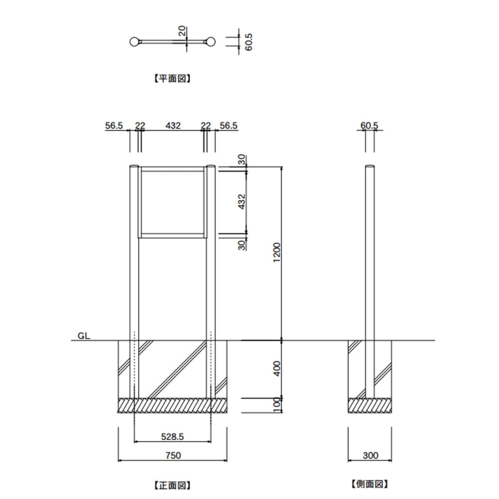 【構造図】 ヒューストン HE-1 タワーサイン ヘアライン仕上