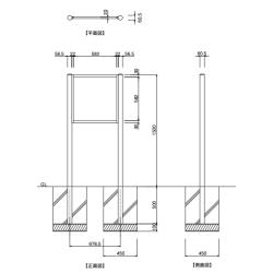 【構造図】 ヒューストン HE-2 タワーサイン ヘアライン仕上