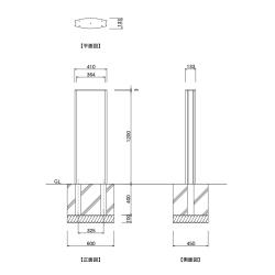 【構造図】 ソレイユ SOL4012 タワーサイン ステンカラー
