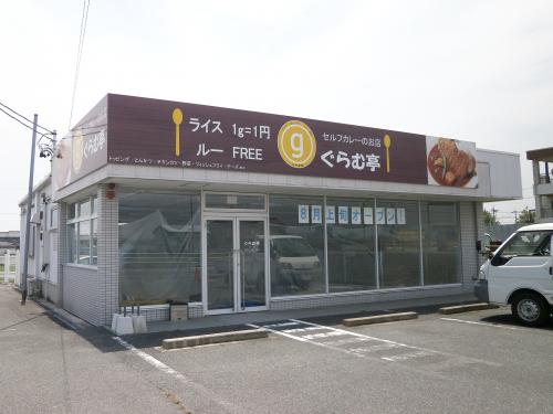 ウィンドウサイン・窓ガラス・ファサード・壁面看板施工事例写真 愛知県 デザインはお客様ご支給です