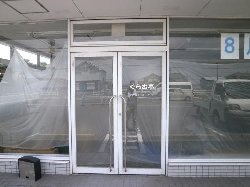 ウィンドウサイン・窓ガラス看板施工事例写真 愛知県 ガラスには白文字が一番見やすいですね