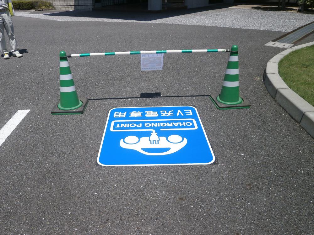 EV路面シート看板施工事例写真 岐阜県 シートタイプ、溶融タイプとありますが、今回は施工性の良いシートタイプをご提案させていただきました