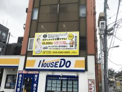 ファサード・壁面看板施工事例写真 東京都 看板の詳細データがあるためインクジェット出力シートの分割方法を決め製作しました
